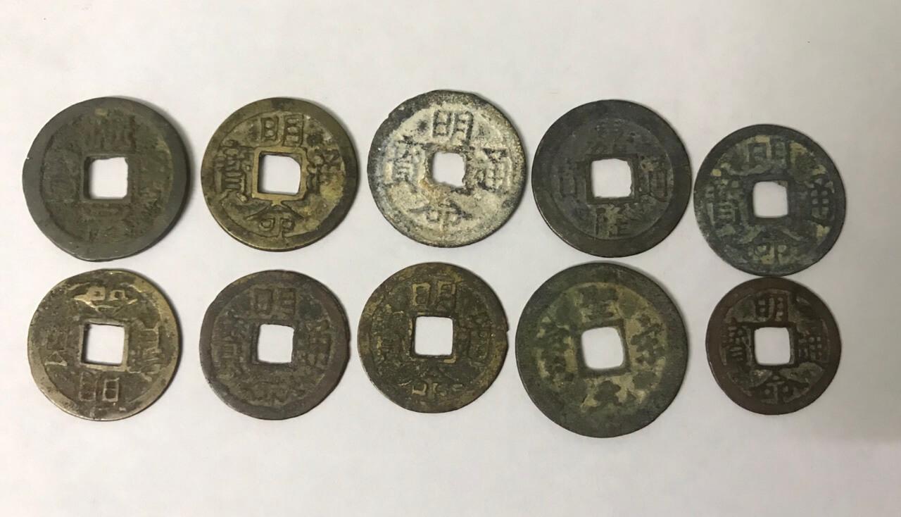 đồng tiền xu